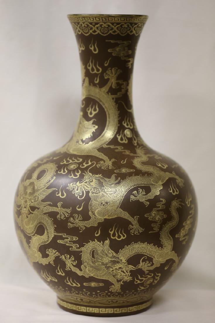 A Gilt Decorated Teadust Glazed Dragon Vase