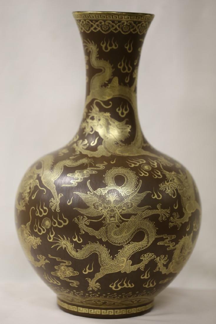 A Gilt Decorated Teadust Glazed Dragon Vase - 3