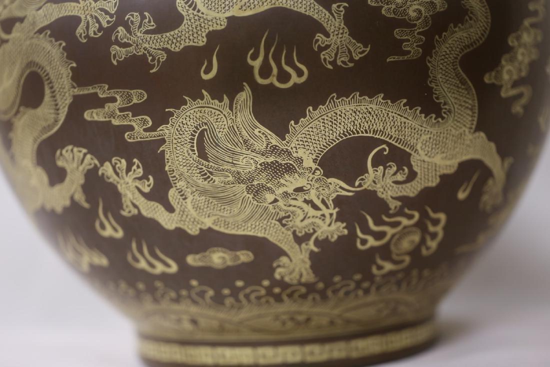A Gilt Decorated Teadust Glazed Dragon Vase - 4