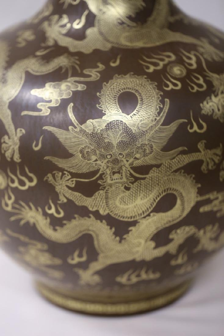 A Gilt Decorated Teadust Glazed Dragon Vase - 6