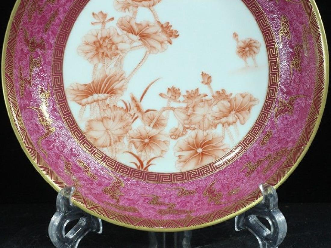 A Rare Famille Rose Porcelain Dish - 3