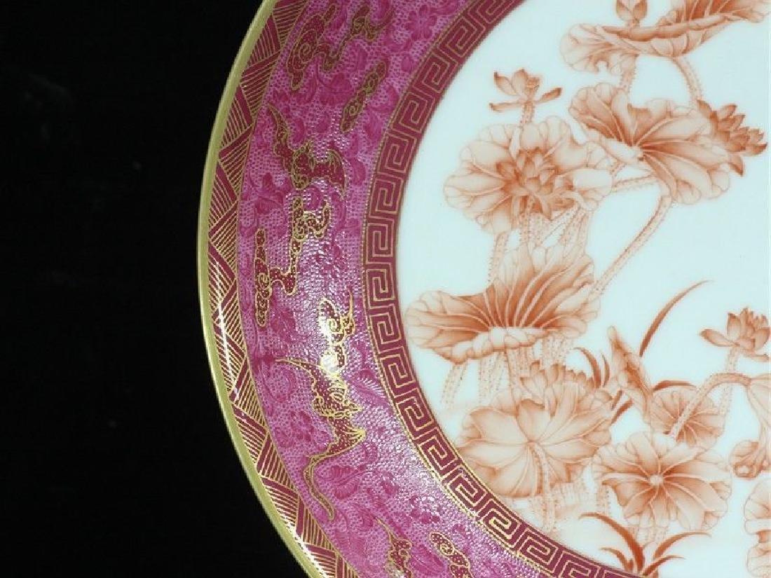 A Rare Famille Rose Porcelain Dish - 5