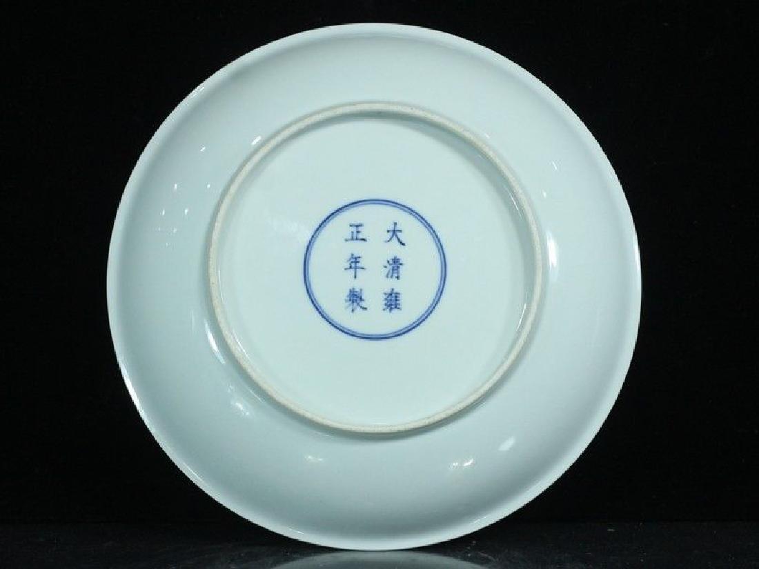 A Rare Famille Rose Porcelain Dish - 8