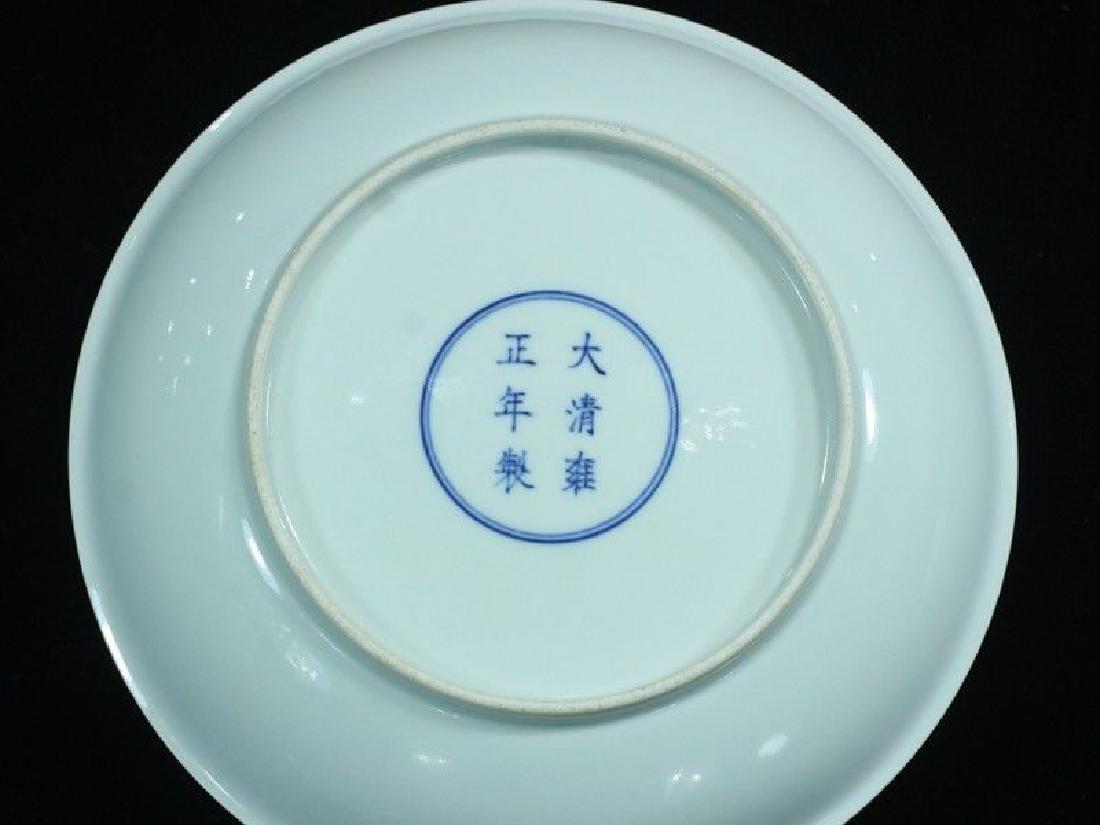 A Rare Famille Rose Porcelain Dish - 9