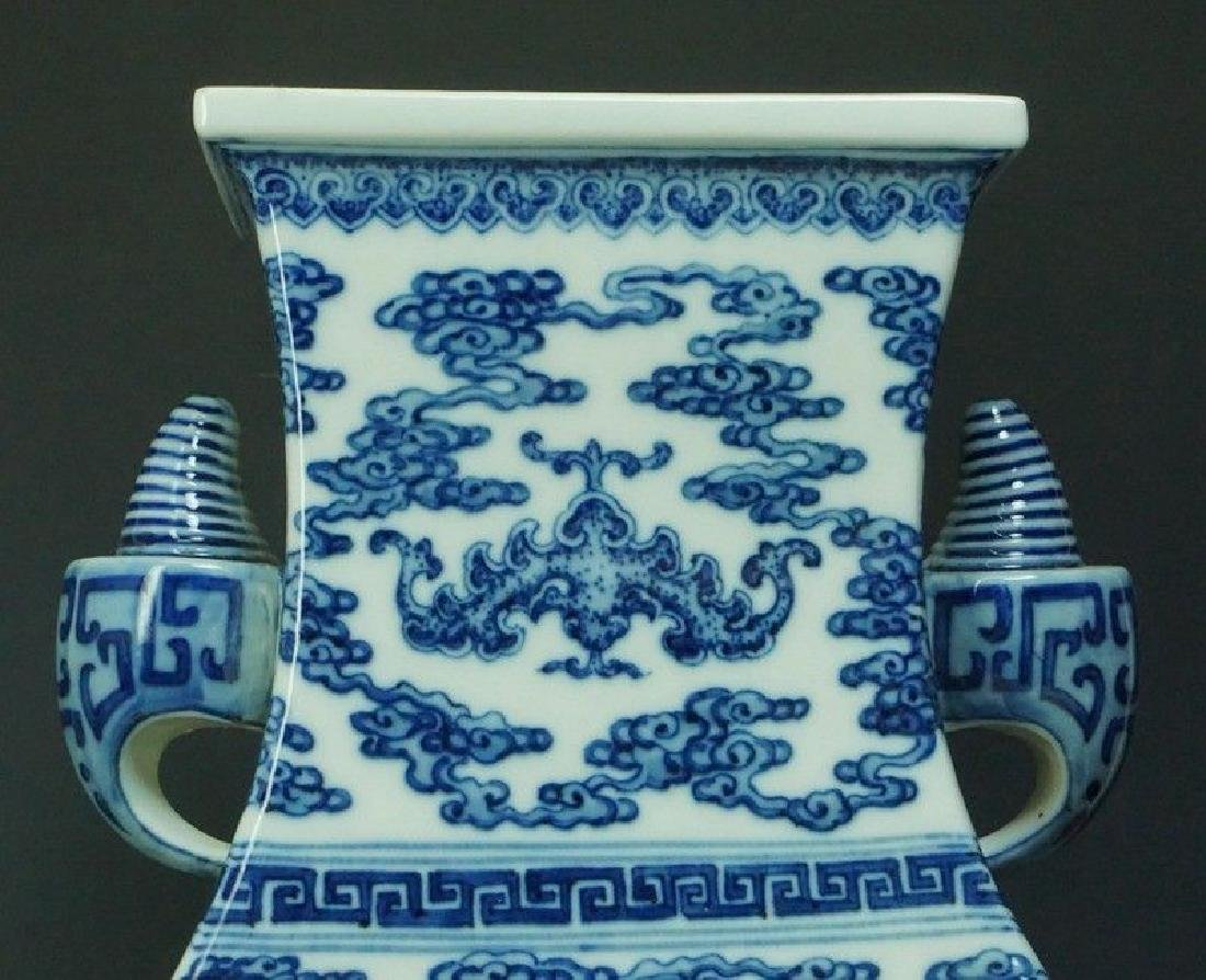 A Blue and White Porcelain Vase - 2