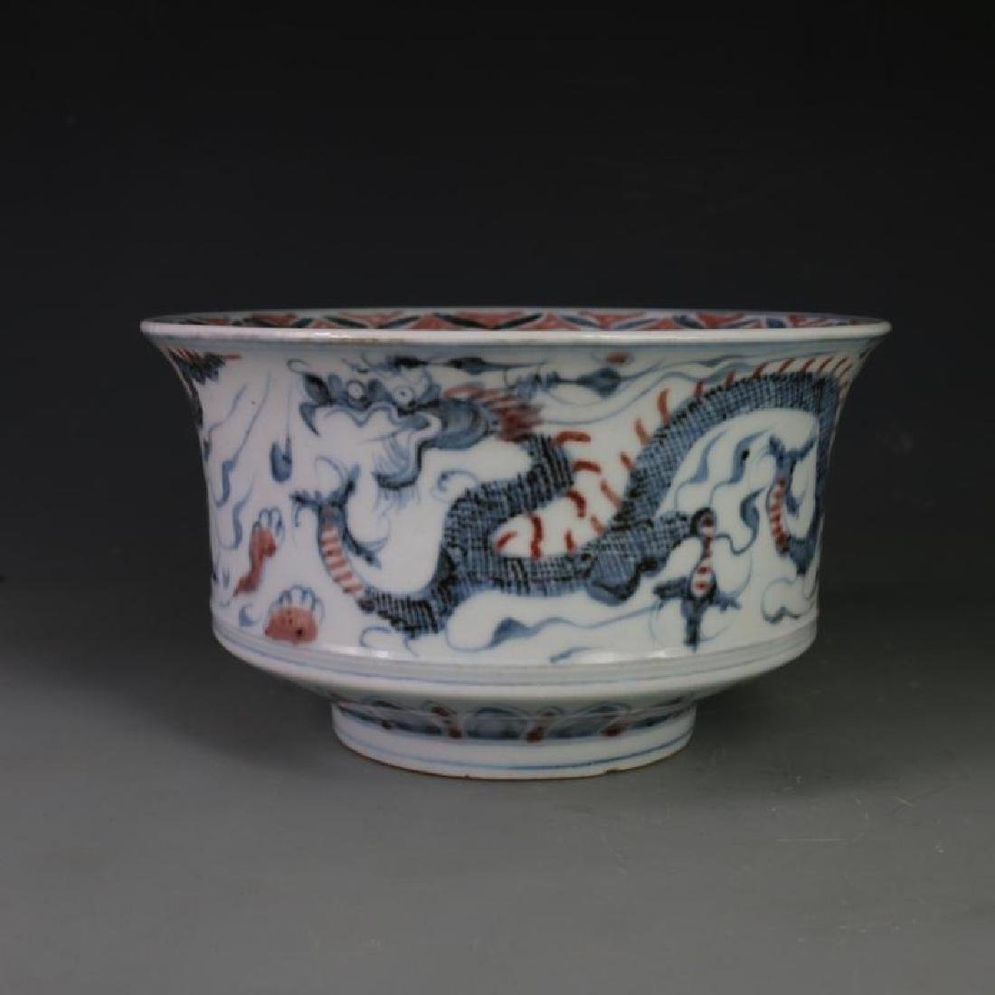 An Extremely Rare Blue and White Bowl