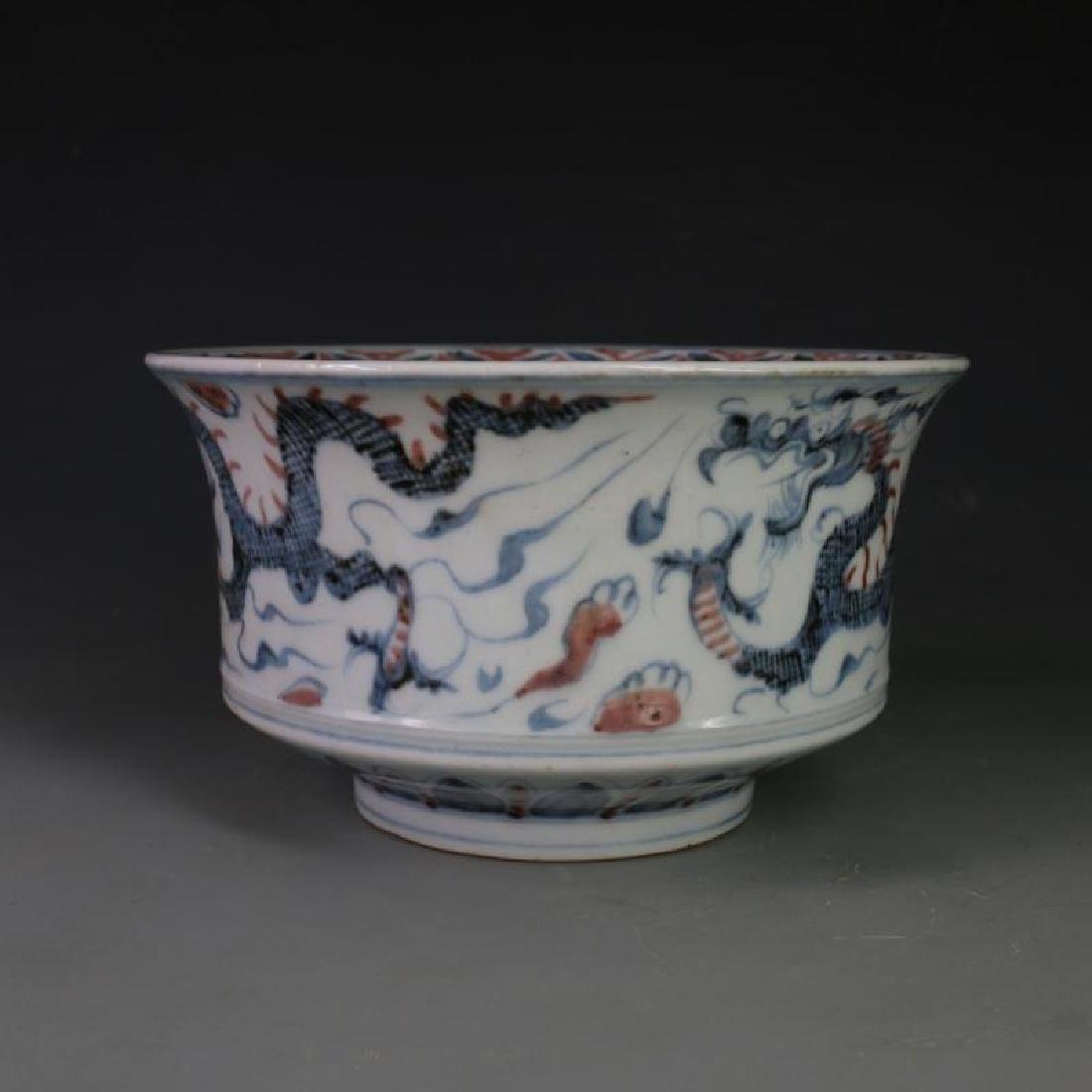 An Extremely Rare Blue and White Bowl - 2