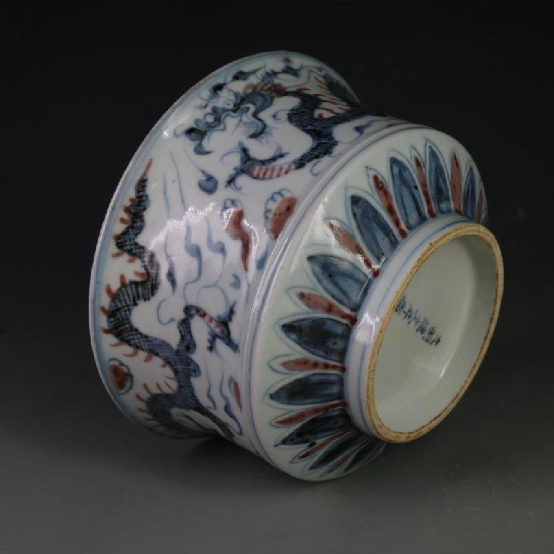 An Extremely Rare Blue and White Bowl - 4