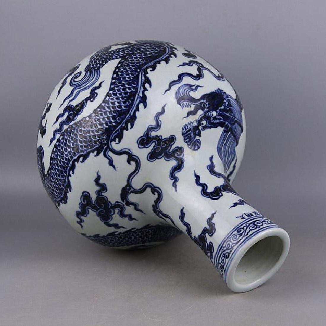A Blue and White Porcelain Vase - 4