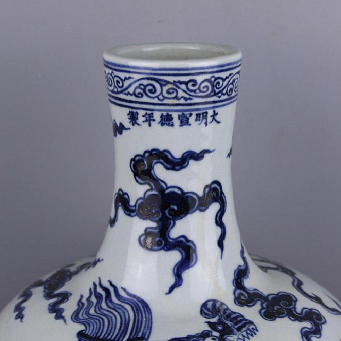 A Blue and White Porcelain Vase - 8