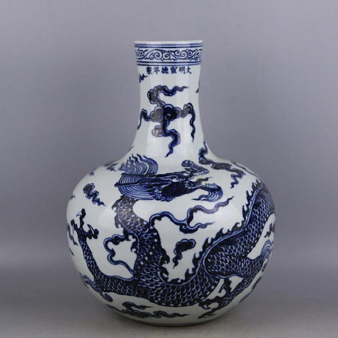 A Blue and White Porcelain Vase - 9