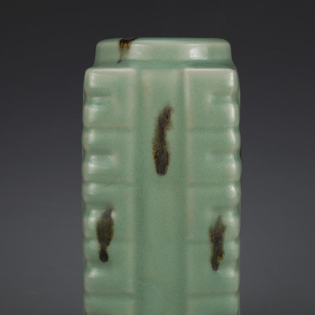 A Longquan Celadon Porcelain Vase - 7