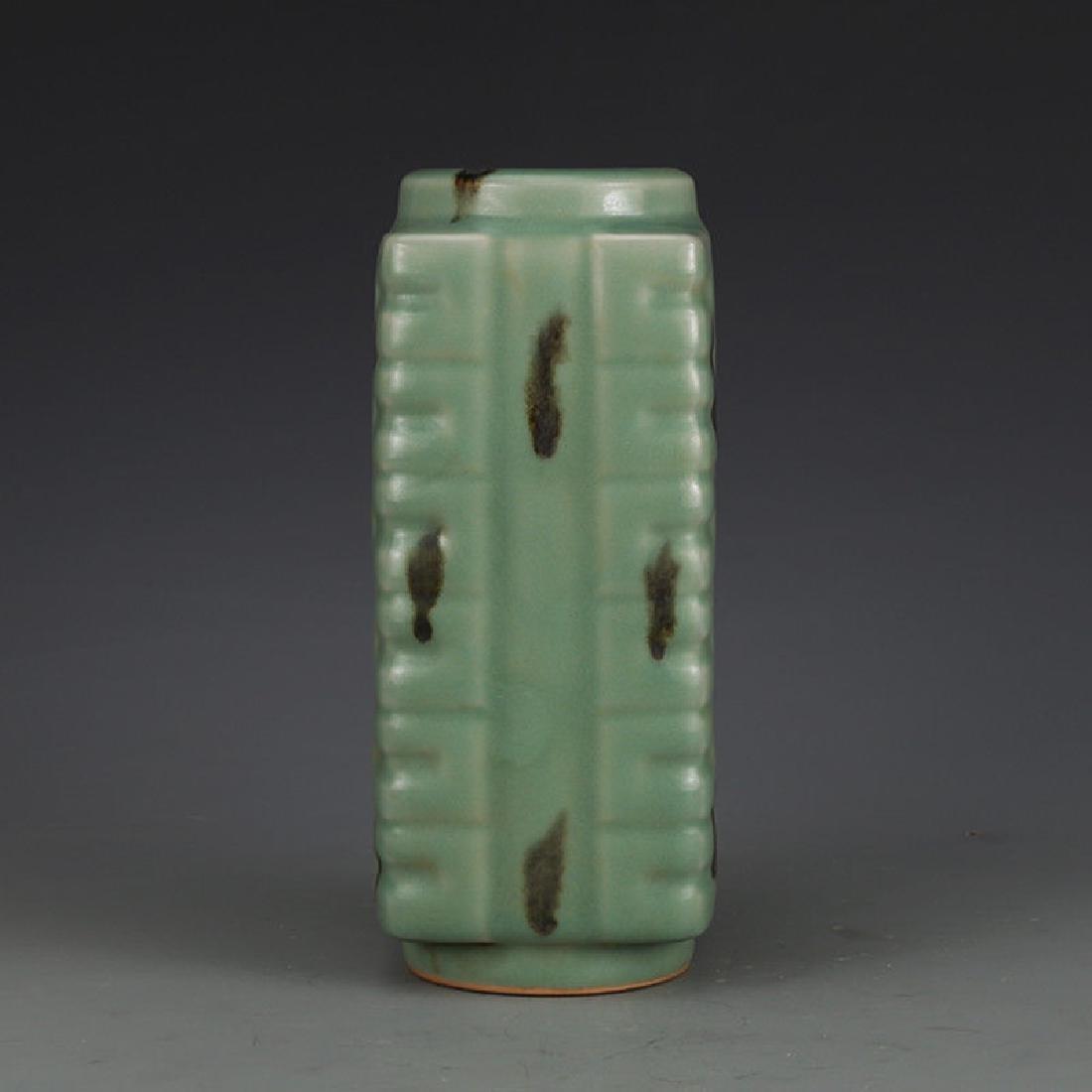 A Longquan Celadon Porcelain Vase - 8