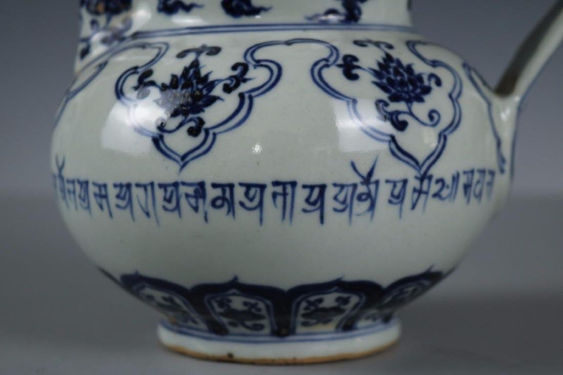 A Blue and White Porcelain Ewer - 3