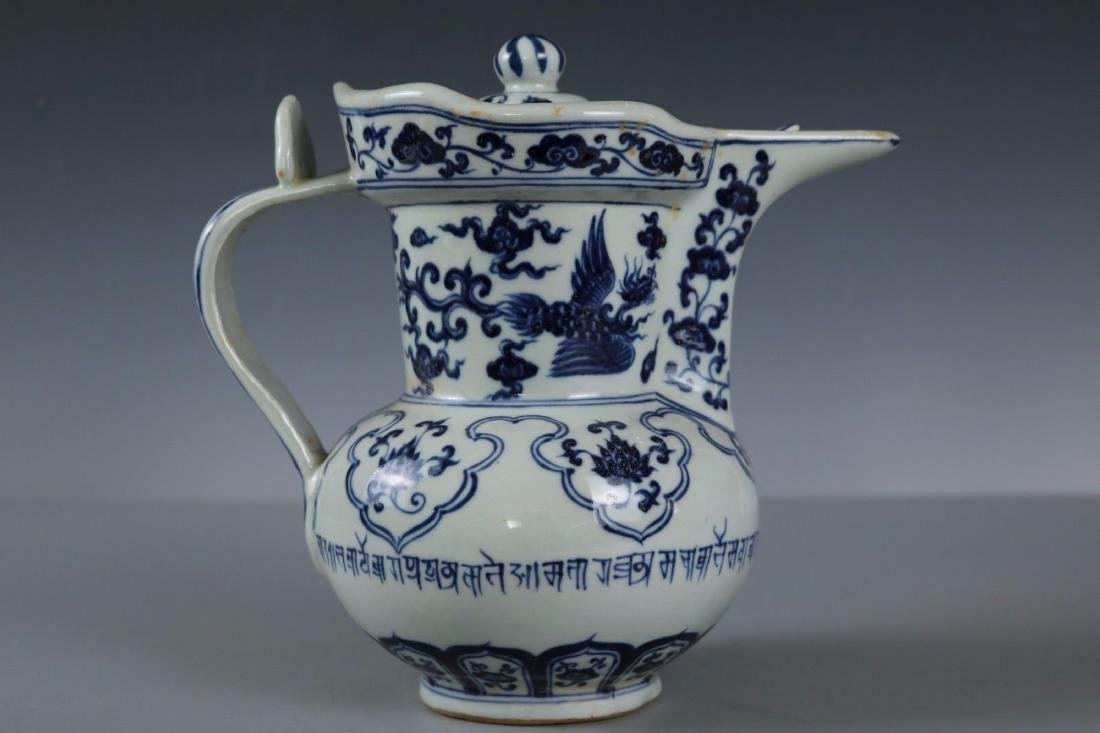 A Blue and White Porcelain Ewer - 5