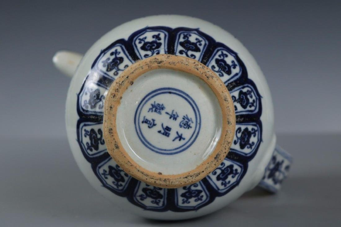 A Blue and White Porcelain Ewer - 8