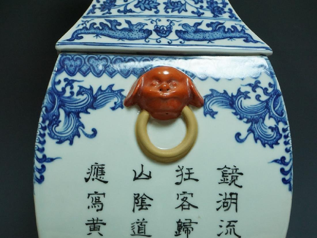 A Blue and White and Famille Rose Porcelain Vase - 8