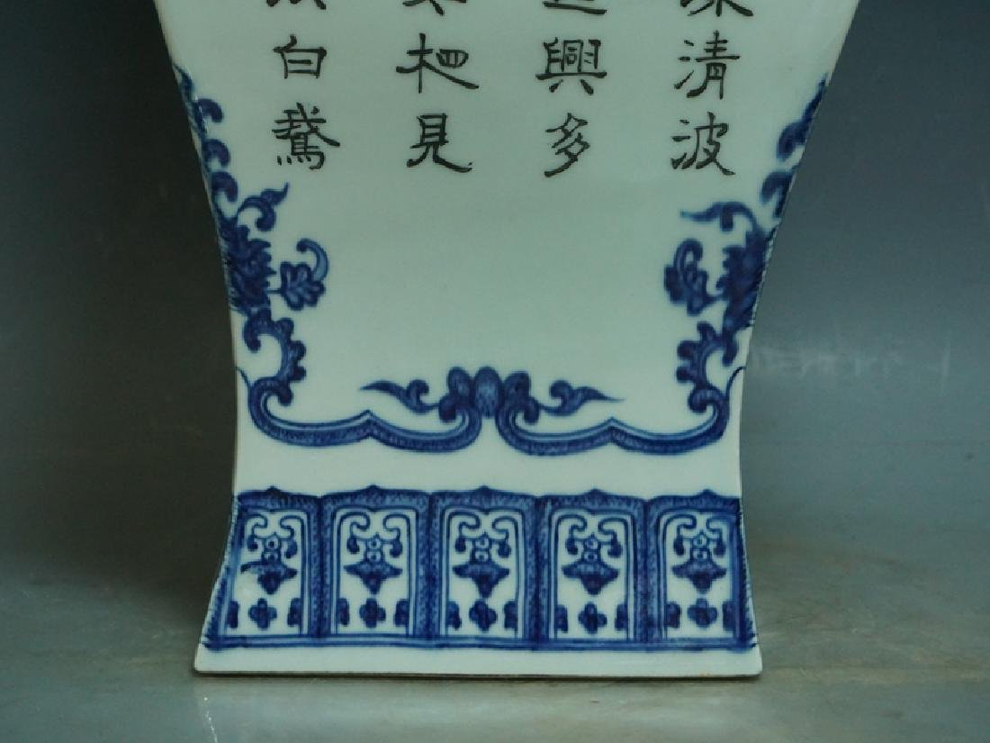 A Blue and White and Famille Rose Porcelain Vase - 9