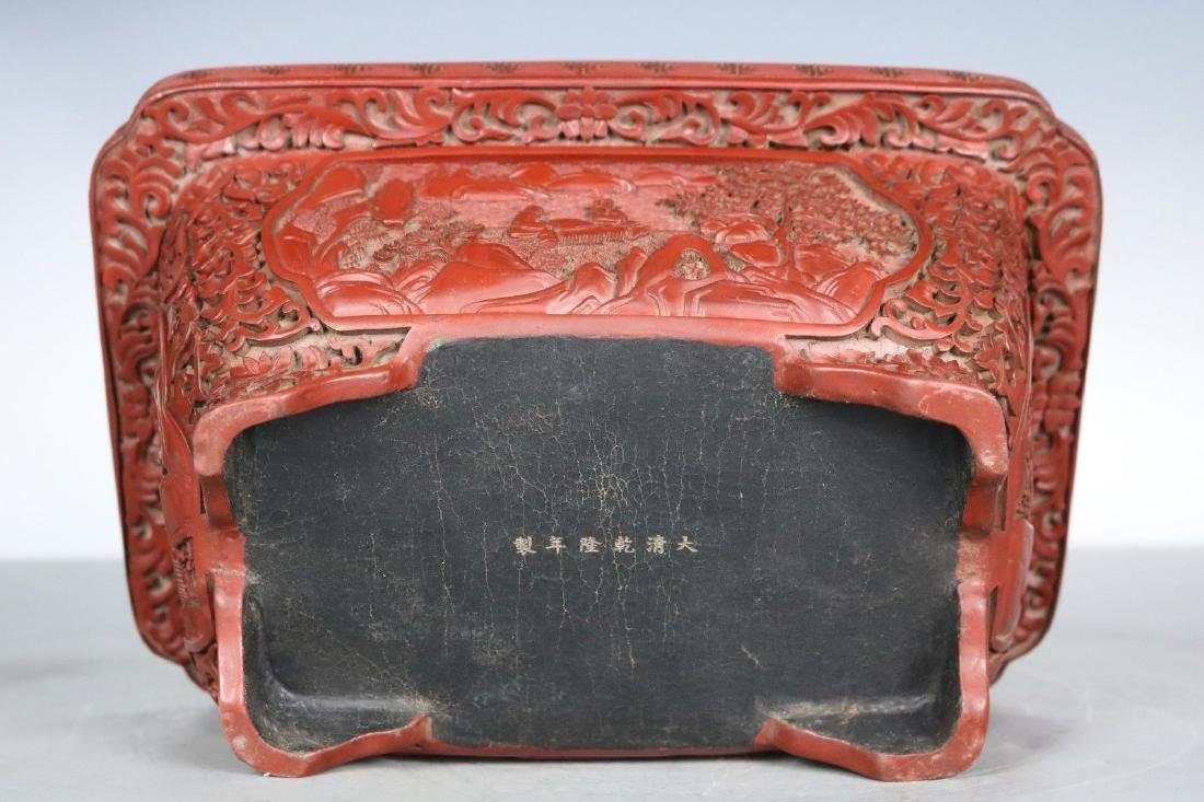 A Carved Cinnabar Lacquer Pot - 8