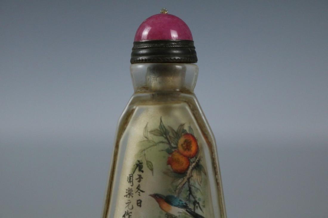 A Glass Snuff Bottle - 2