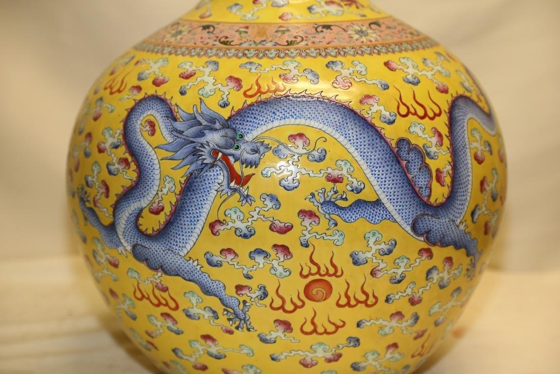 A Famille Rose Porcelain Vase - 3