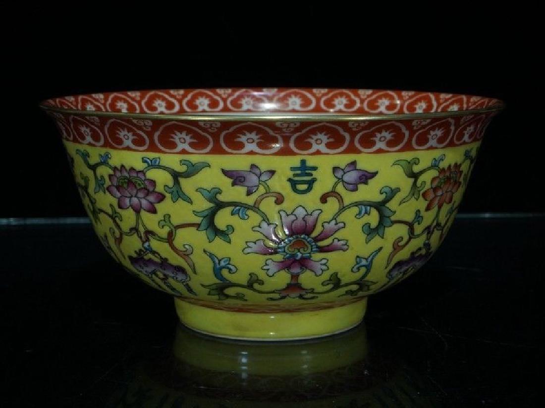 A Pair of Famille Rose Porcelain Bowls - 2