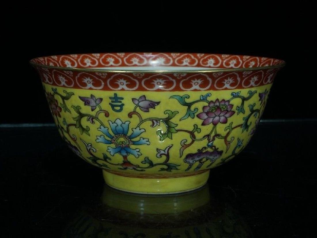 A Pair of Famille Rose Porcelain Bowls - 3