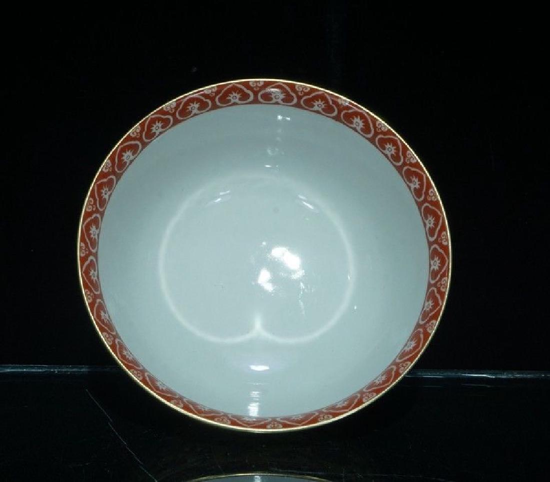 A Pair of Famille Rose Porcelain Bowls - 5