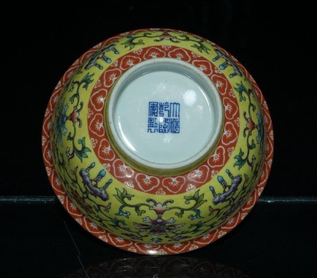 A Pair of Famille Rose Porcelain Bowls - 6