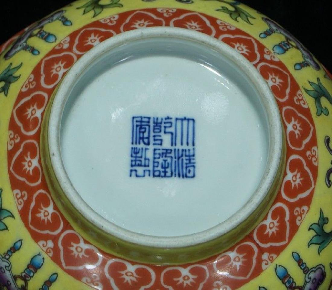 A Pair of Famille Rose Porcelain Bowls - 7