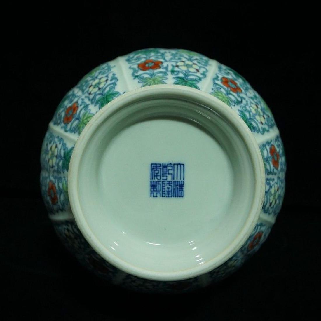 A Doucai Porcelain Vase - 10