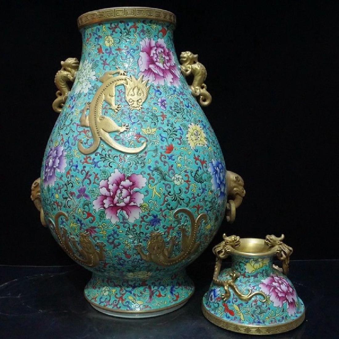 A Famille Rose and Gilt Decorated Porcelain Vase - 2