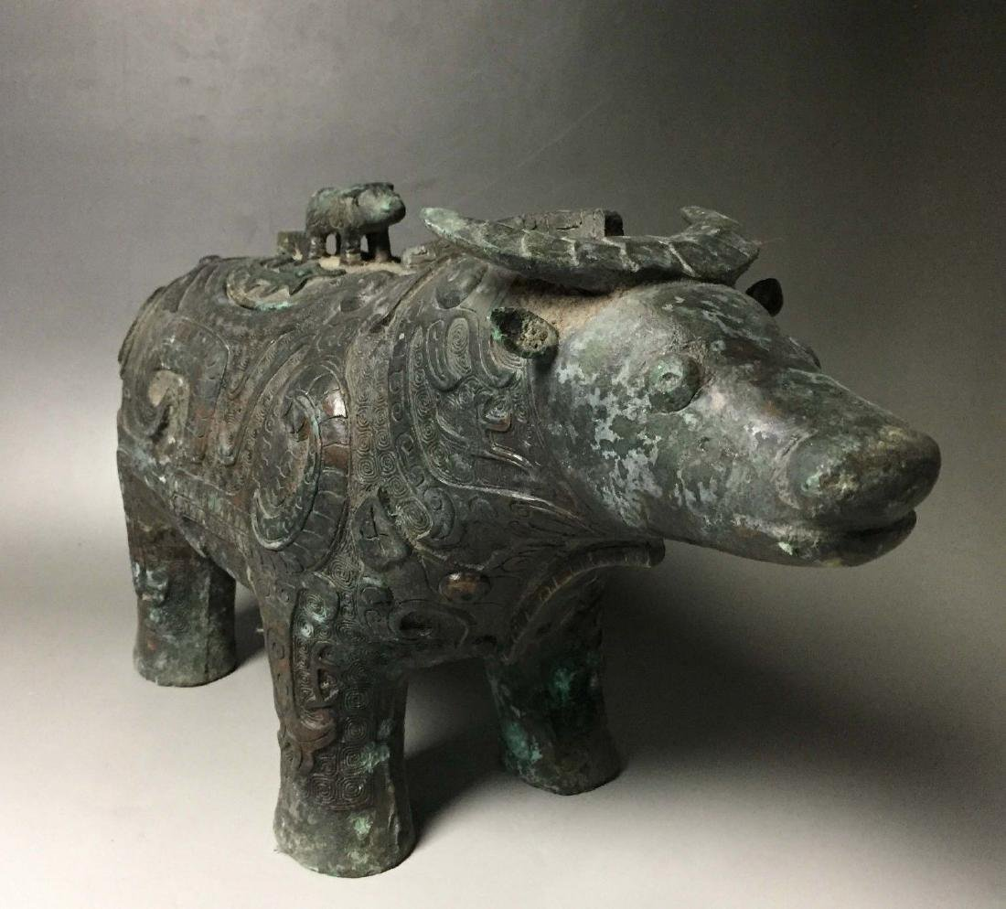 A Bronze Ritual Animal-Form Vessel - 2
