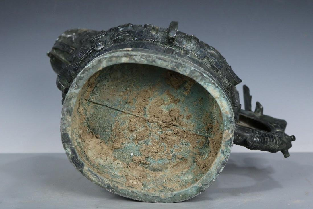 An Archaic Bronze Ritual Food Vessel and Cover - 10