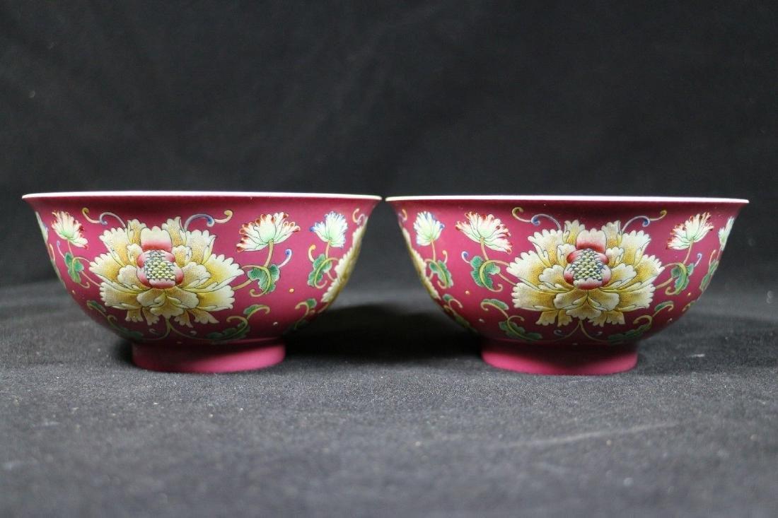 A Pair of Famille Rose Porcelain Bowls