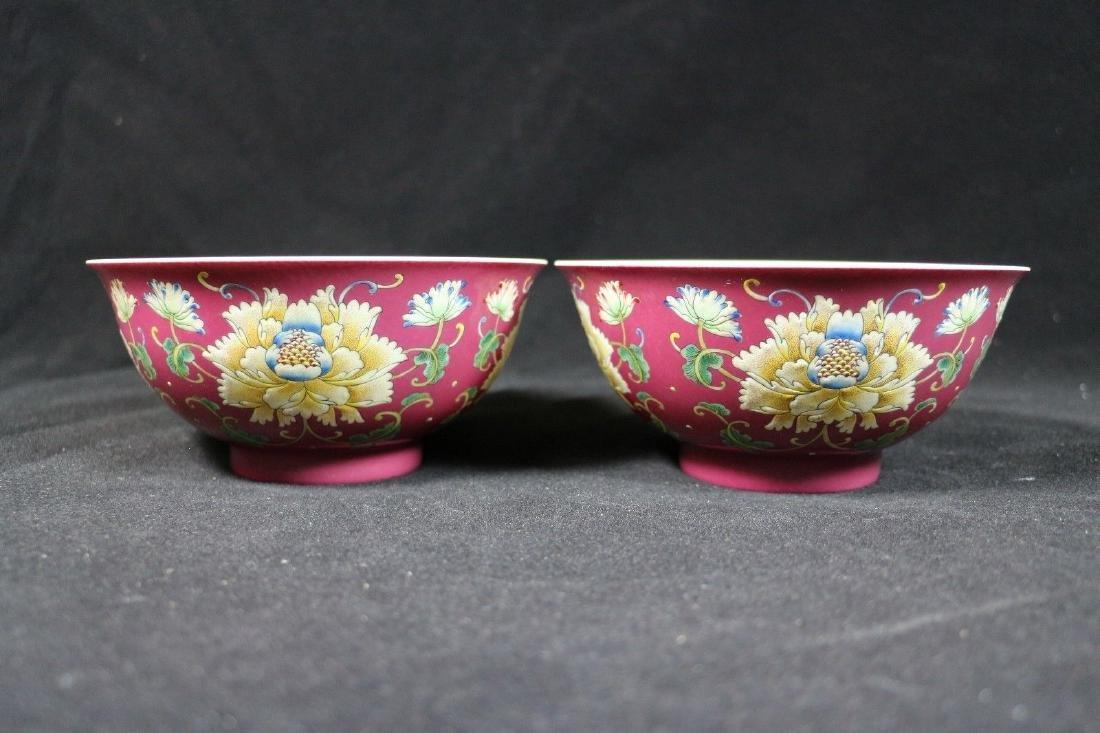 A Pair of Famille Rose Porcelain Bowls - 4