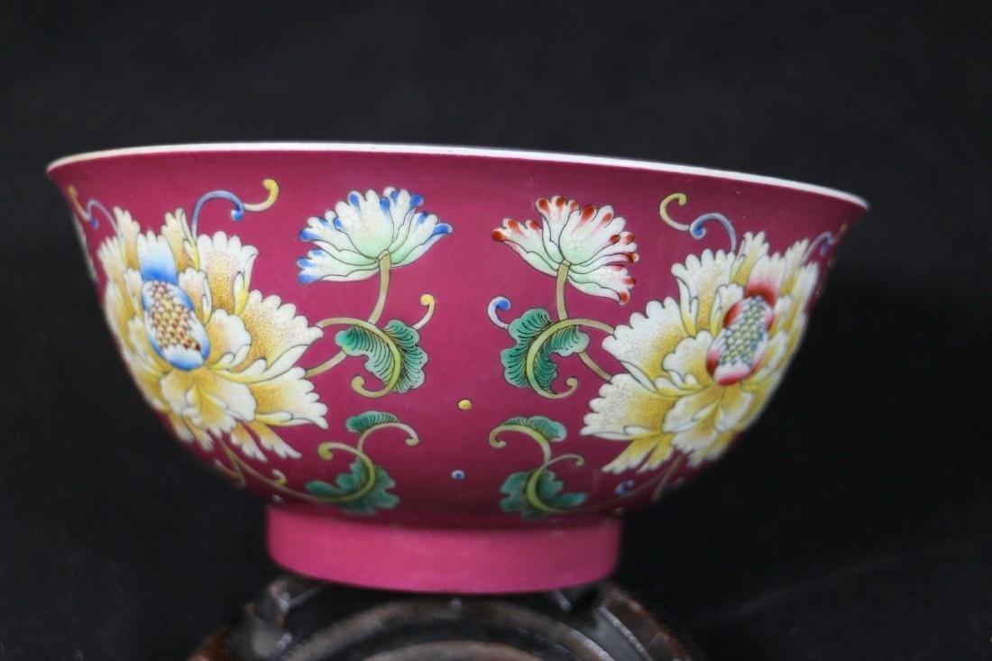 A Pair of Famille Rose Porcelain Bowls - 8