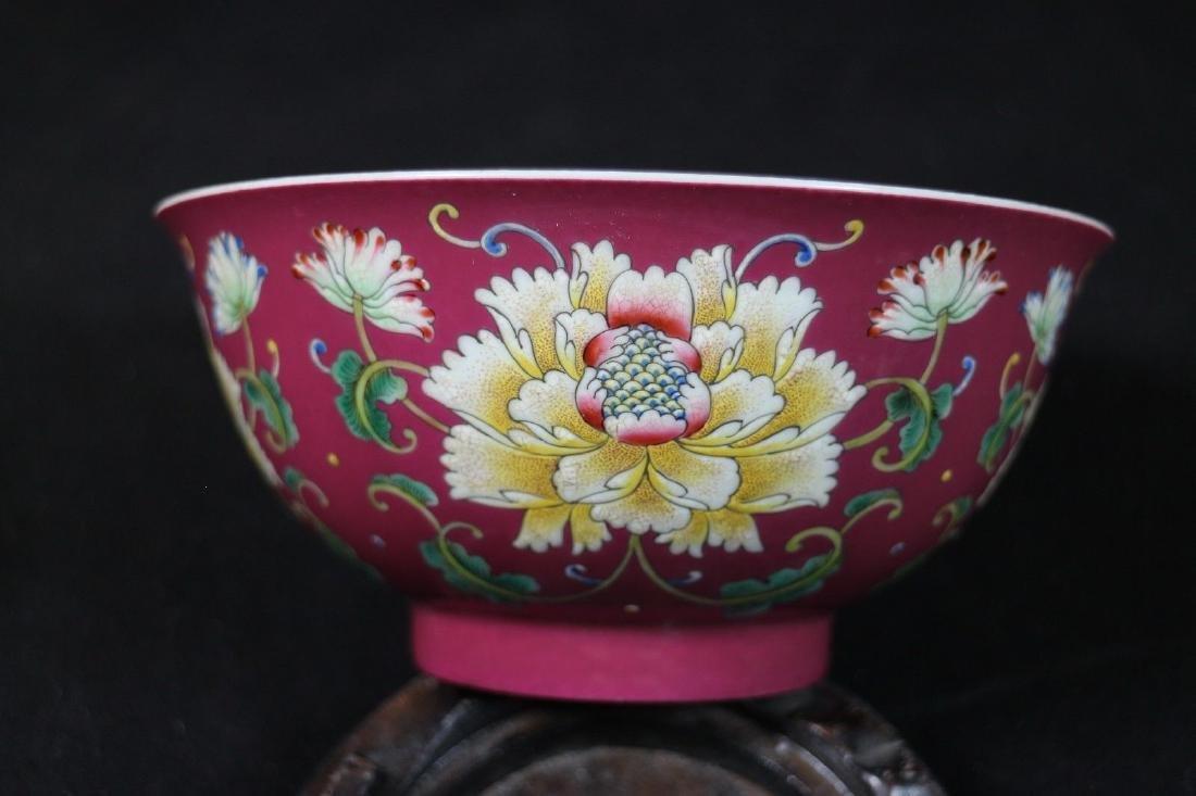 A Pair of Famille Rose Porcelain Bowls - 9