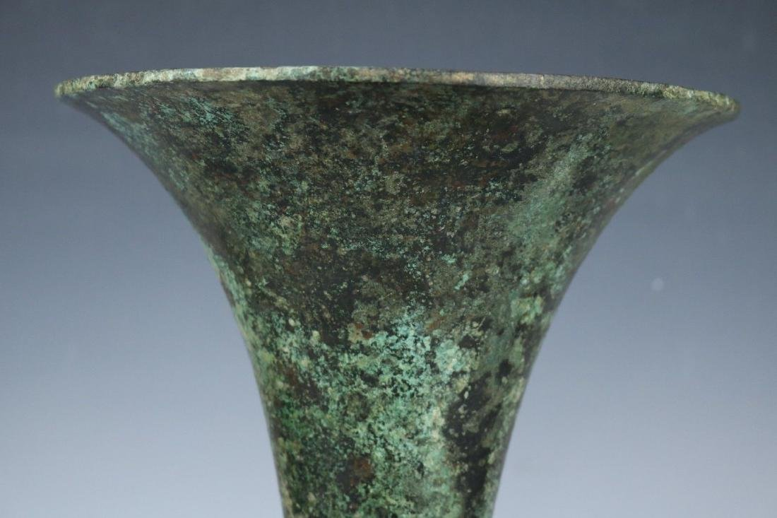 A Bronze Ritual Wine Vessel - 2