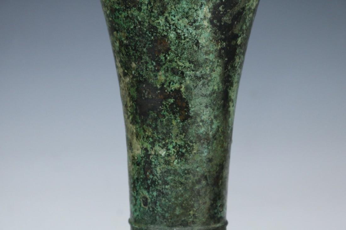 A Bronze Ritual Wine Vessel - 3