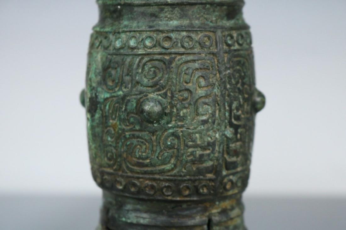 A Bronze Ritual Wine Vessel - 4