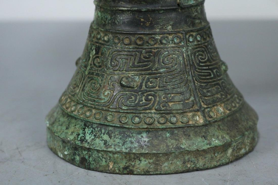 A Bronze Ritual Wine Vessel - 5