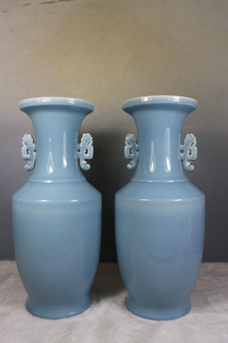 A Pair of Blue Glaze Porcelain Vases