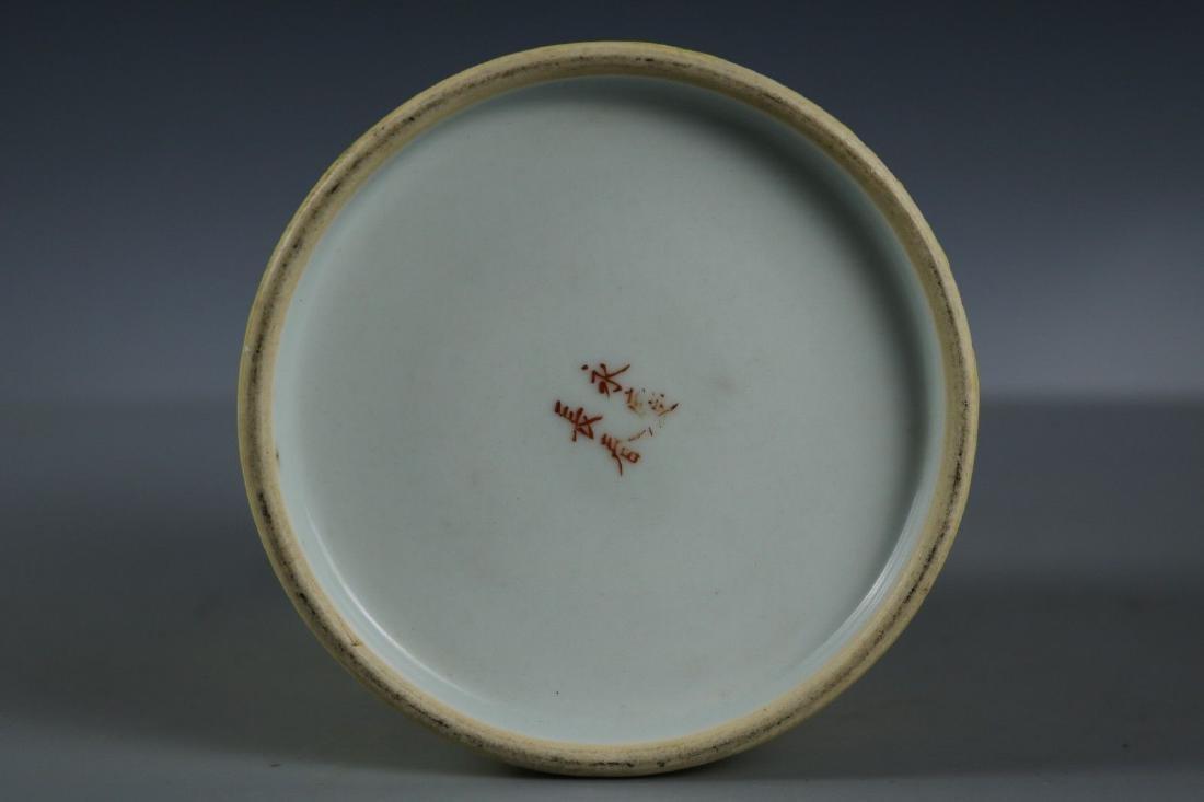 A Famille Rose Porcelain Pen Holder - 9