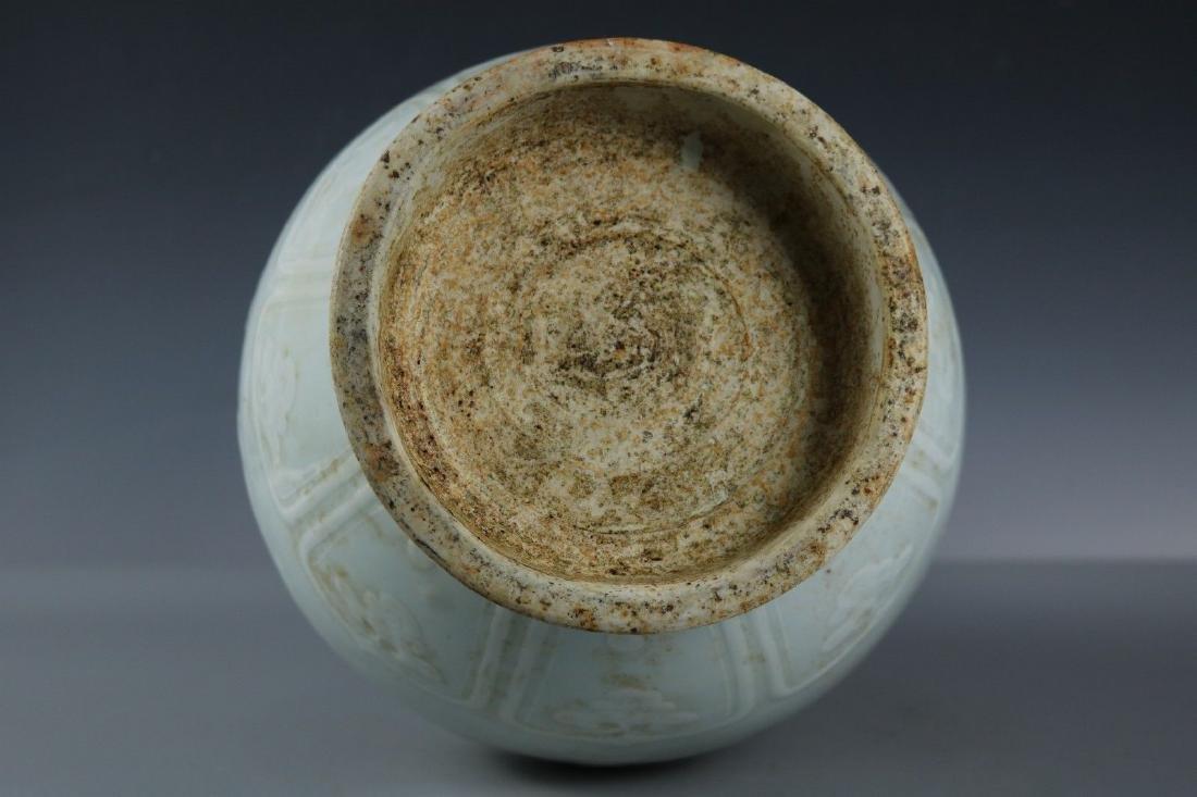 A White Glaze Porcelain Vase - 9