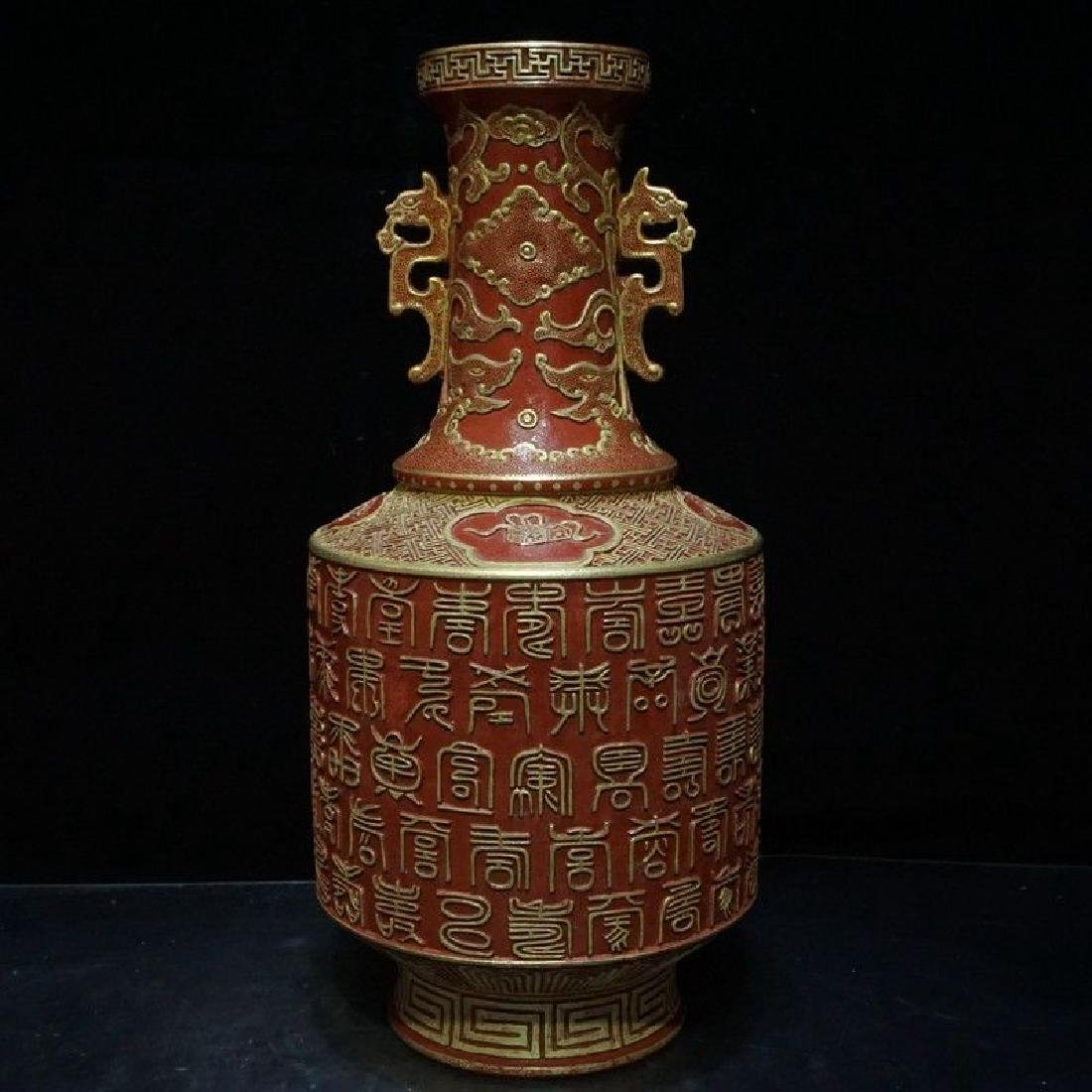 An Extremely Rare Brown Ground and Gilt Decorated
