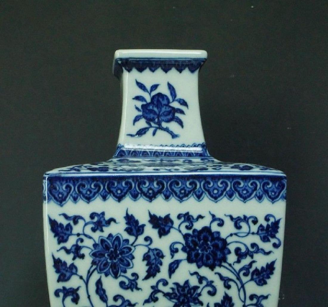 A Blue and White Porcelain Vase - 2