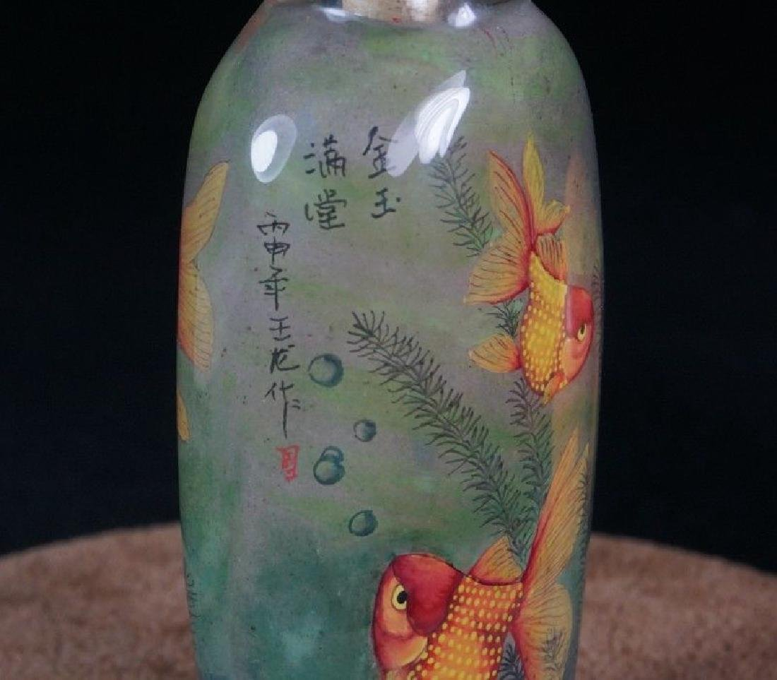 An Agate Snuff Bottle - 4