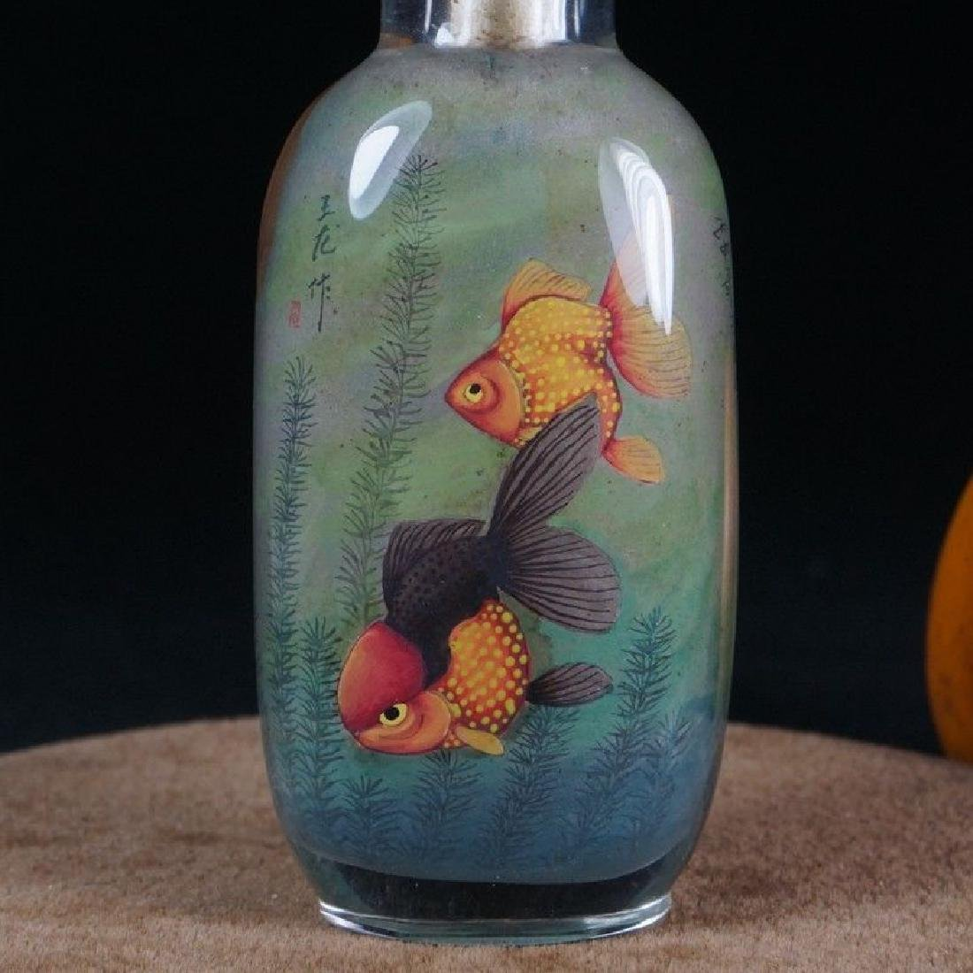 An Agate Snuff Bottle - 7
