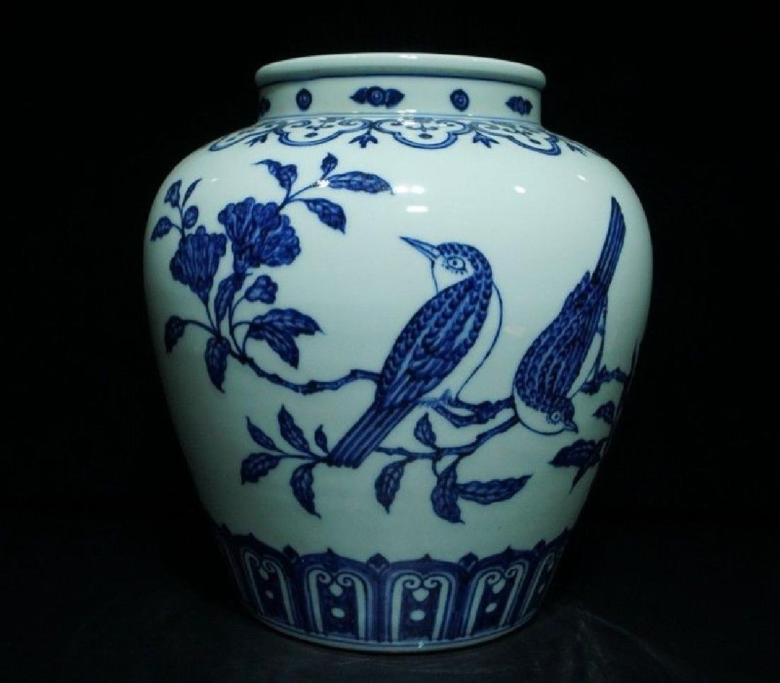 A Blue and White Porcelain Vase - 6